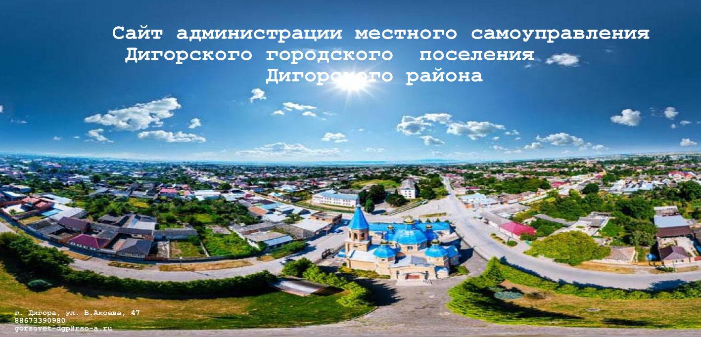 амс-дгп.рф